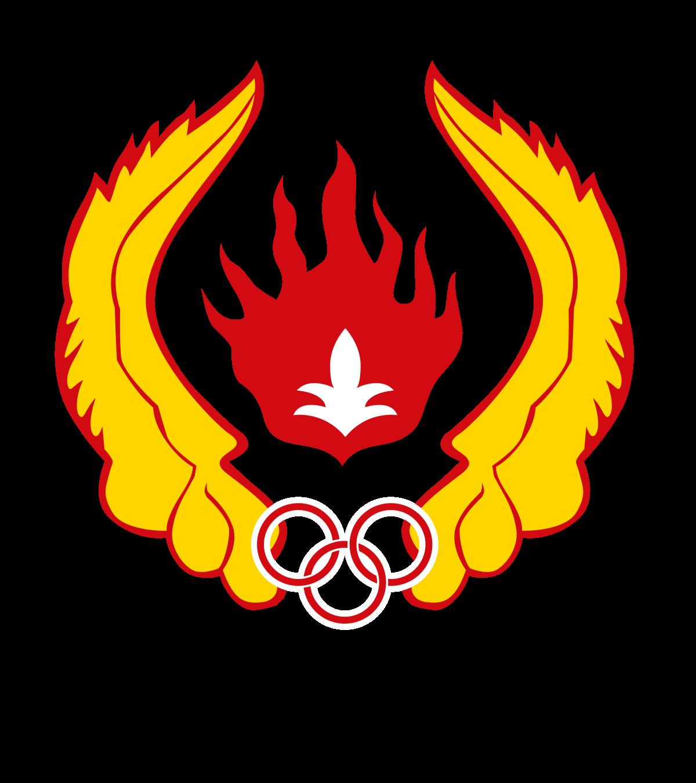 Pekan Olahraga Nasional Pertama Digelar di Indonesia